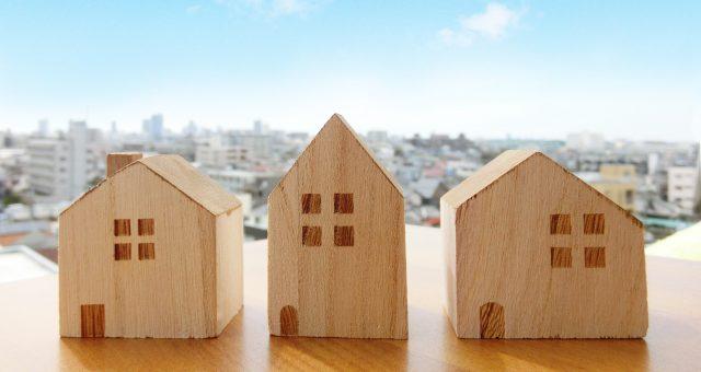 不動産貸付が事業として行われているかどうかの判定①